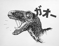 Traditional illustration / animals