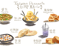 TAIWAN DESSERTS/ FOOD