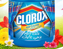Clorox new package design