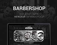 BarberShop - landing page