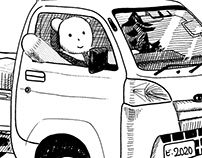 Hi. I'm driving a mini truck.