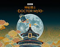 Feifei Ruan - Doctor Who China Campaign