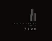 海天中心 Logo设计