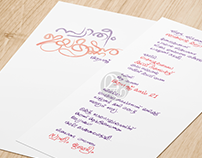 Minimal Typographic Malayalam Wedding Card On Behance