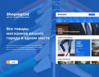 ShopingGid | Покупай вещи с удобством