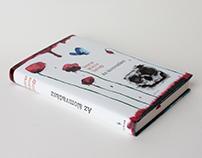 Book cover design | Scolar 2017