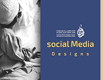 Social Media Designs (دروس إسلامية )