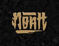 Custom Logotypes