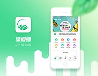 fresh Supermarket - app design - 绿蝈蝈