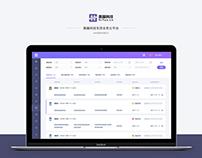 惠融科技web设计稿