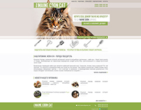 Design of website for cattery Milanove style