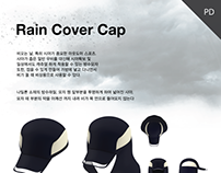 [제품] Rain Cover Cap