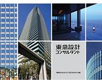 Architecture Portfolio re-design