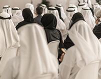 UAE Year of Reading