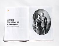 Brownbook: Art Journal & FvF Collaboration
