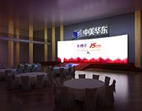 中美华东医療大会