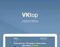 Дизайн сайта «VKtop»
