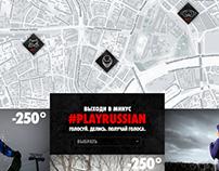 Nike Play Russian