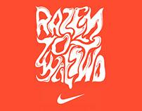 Nike World Artists' Series