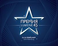 LUMENE (Russia) event identity