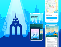 Kharkiv Stories Mobile App
