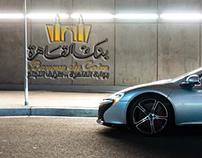 Elite Auto | Social Media Advertise