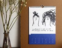 Calendário para organizar as ideias 2017