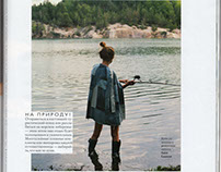 Elle Ukraine July/August 2016