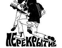 Kazuskoma