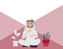 موشن جرافيك لشركة ماسة الطيب
