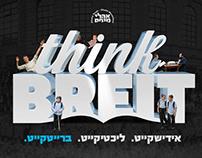 Oholei Torah - Fundraising Campaign