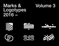 Marks & Logotypes Vol.3