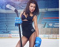 """""""South Ural"""" Hockey Club"""