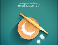 Eid Mubharak Poster