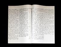 """Experimentation typographique-""""Le Proces"""" du Kafka"""