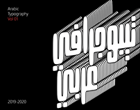 Arabic Typography Vol 01