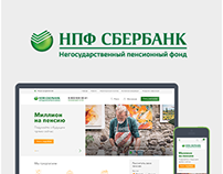 Sberbank pension fund. Design concept.
