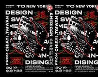 美秀集團 17th IMA Design – Swag (Merchandising)