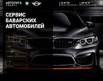 BMW Service Landing Page