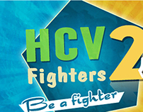 HCV Fighters | صيادلة ضد فيروس سي