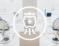 東捷牙醫診所 - 視覺識別 Dong-Jei Dental Clinic - Visual Identity