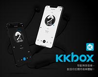 UI/UX KKbox Redesign