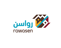 Rawasen (AlRuwais Development Project) Branding