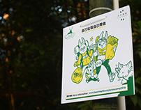 Signage illustration for Grasscamp 2016