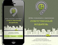 Mobile App for drivers: design
