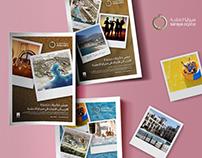 Saraya Aqaba Destination Campaign