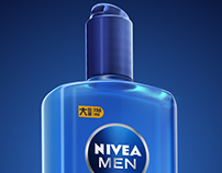 3D nivea bottle