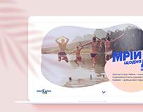 Fa Dream Do   Promo site