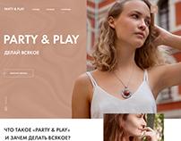 "Web-design: bijouterie ""Party & play"""