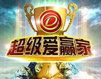Dafabet Super Winner Landing Page